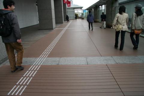 How To Choose Exterior Flooring Materials?
